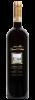 Cerasuolo di Vittoria Classico DOCG 2017 - Vigna di Pettineo